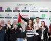 احتفال إنجاز العرب بالشباب الريادي للعام 2020