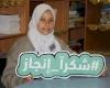 """اختتام مشروع غزة الطارئ """"المال مقابل العمل ودعم العمل الحر"""""""