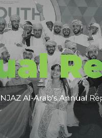تقرير إنجاز العرب للعام 2019/2020