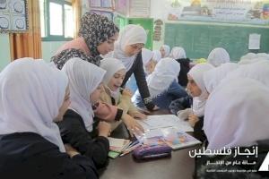 انطلاق برامج مؤسسة إنجاز فلسطين في غزة