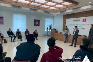 """إنطلاق برنامج """"الشركة الطلابية"""" في جامعة بوليتكنك فلسطين"""