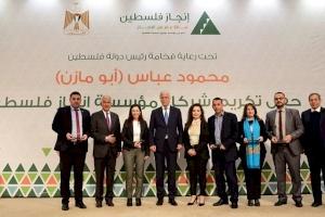 Recognition Ceremony of INJAZ Palestine strategic partners