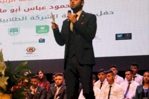 محمد الجنيدي