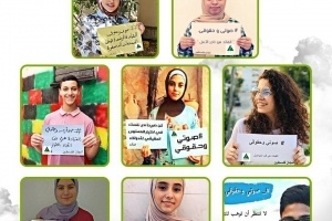 """إنجاز فلسطين والصندوق النسوي الكندي يختتمان مشروع """"صوتي وحقوقي"""""""