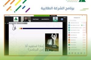 """إنجاز فلسطين تعقد لقاءً تعريفياً لمدربي  برنامج """"الشركة الطلابية"""""""