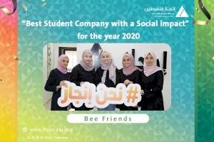 إنجاز فلسطين تفوز بأفضل شركة طلابية ذات أثر إجتماعي على مستوى الوطن العربي