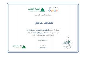"""""""مهارات من Google """" كيف استفادت إحدى المشاركات من البرنامج لتطوير عملها في مجال التصنيع الغذائي؟"""