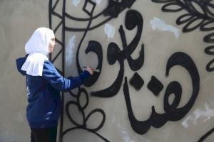 إحياءً لذكرى يوم الارض.. إنجاز فلسطين وزارة التربية تنظمان مبادرات وفعاليات رمزية