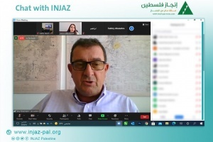 Chat with INJAZ... دور الشباب في تنمية قطاع السياحة