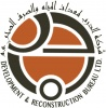 Development & Reconstruction Bureau LTD. (Darb)