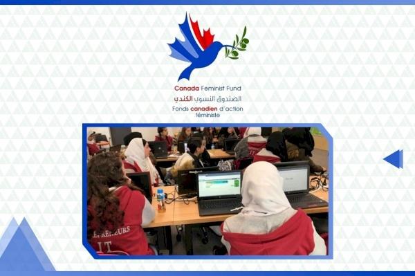 """مشروع """"صقل مهارات الفتيات القيادية وتعزيز فرصهن الاقتصادية"""""""